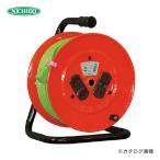 日動工業 100V 一般型ドラム 30m アース無 パイロットランプ無 NR-304D