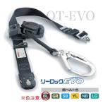 (お買い得)タイタン 一般高所用安全帯 リーロックEVO ストラップ巻取式 ワンタッチバックル ブラック OT-EL504-BL