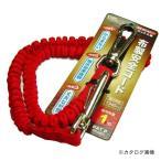 (お買い得)DBLTACT 布製安全コード フック2個付 赤 DT-ST-03RD