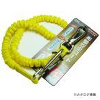 (お買い得)DBLTACT 布製安全コード フック2個付 黄 DT-ST-03YL