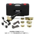 Yahoo!KanamonoYaSan KYS(お買い得)タスコ TASCO TA512AW タスコラチェットベンダーセット