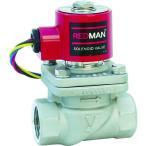 ヨシタケ 電磁弁レッドマン 15A DP-100-15A
