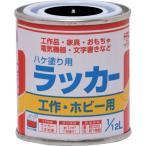 ニッぺ ハケ塗り用ラッカー 1/12L 黒 HPL0C0-1/12