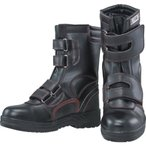 おたふく 安全シューズ半長靴マジックタイプ 25.0 JW775-250