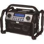 Panasonic 工事用充電ラジオワイヤレススピーカー EZ37A2