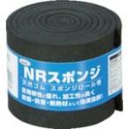 光 スポンジロール巻 50mmX1M 3t 黒 KSNR-10053