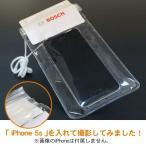 Yahoo!KanamonoYaSan KYS(お買い得)(お一人様 3点限り)ボッシュ BOSCH おしゃれロゴ入り モバイルウォータープルーフポーチ 防水スマートフォンケース スマホ