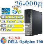ショッピングOffice Office付 中古デスクトップパソコン DELL Optiplex 790 Core i3-2120-3.33GHz HDD500G メモリ2G DVDマルチ Windows 7 Pro 32bit済 リカバリDVD付属