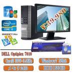 ショッピングOffice Office 中古19インチ 送料無料DELL OptiPlex 7010 第三代Corei5 3570 3.4GHz メモリ2G HDD160G マルチ Win7 pro32ビット済 リカバリDVD&キーボードセット付