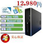 Office付 中古パソコン HP 6000Pro Celeron 450 2.20GHz メモリ4GB HDD250G DVD Windows 7 Professional 64bit整備済 リカバリ領域あり