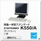 ショッピング中古 中古パソコン  Windows7整備済 Fujitsu-K550/A 新Celeron900 2.20GHz メモリ2GB HDD160GB DVD リカバリ領域DtoDあり 17インチ一体型