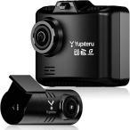 ユピテル 前後2カメラ ドライブレコーダー WDT510c シガープラグモデル 前方200万画素 後方100万画素 ノイズ対策