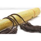 【矢筒房 人絹(レーヨン) 焦げ茶】 弓道 和弓 矢収納弓具  【メール便可】