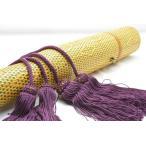 【矢筒房 人絹(レーヨン) 古代紫】 弓道 和弓 矢収納弓具  【メール便可】
