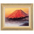 絵画 森田 浩二作 赤富士 F6 油彩画 お取り寄せ品