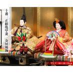 雛人形3%OFFクーポン対象商品 雛人形 親王飾り ひな人形 親王飾り 十番 正絹亀甲菱 金屏風飾 No51