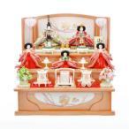 雛人形 ひな人形 段飾り 三段飾り 帯地織 華紋 23号祝桜三段飾