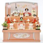 雛人形 収納飾り 芥子 白藤 舞桜ピンク収納三段飾 【佐川急便】
