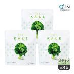 キューサイ ケール青汁カテキンプラス(420g) 粉末タイプ お得な3袋セット [ 国産 カテキン配合青汁 農薬不使用 ]