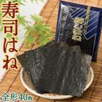 Kyushu sanchoku yng10000103