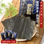 Kyushu sanchoku yng10000123