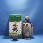 神酒造 千鶴 特製徳利陶器