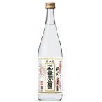 西の関 立春朝搾り 特別純米生原酒 720ml (平成30年2月4日入荷予定 予約受付中)