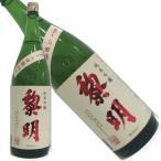 純米吟醸 黎明 1800ml瓶[長崎県:杵の川酒造]