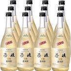 壱岐麦焼酎 壱岐スーパーゴールド22度720ml瓶1ケース