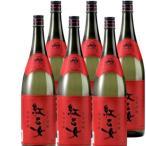 胡麻焼酎 紅乙女25度1800ml瓶1ケース(6本)