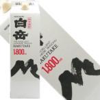 純米焼酎 白岳25度1800mlパック