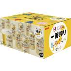 【贈答好適品】キリン 9工場の一番搾り飲みくらべセット 350ml×12本入【ギフト対応商品】