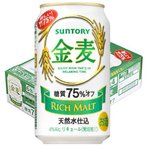 サントリー 金麦(糖質75%off)350ml缶1ケース(24本入)