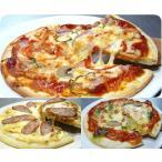 ピザソースの原料は生トマト、天然バージンオリーブオイル、天然ハーブ  【商品表示】  商品名 :ナポリ2枚、マルゲリータ2...