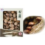 大分ブランド 最高級 どんこ椎茸 200g ご贈答用 送料無料