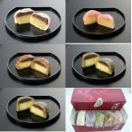 熊本名物 いきなり団子 10個セット/5種 (プレーン よもぎ 黒糖 紫芋 さくら) 冷凍