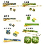 ネクタイピン カフス セット 角形幾何学・緑漆 純金細工 24金 18金 肥後象嵌 熊本 伝統工芸品