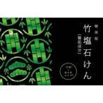 韓美秘竹塩石けん松の芽エキスプラス(100G) 3104994