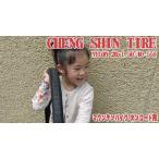 (地域限定2本以上送料無料!)タイヤが激安!!(チェンシン(CHENG SHIN))NYLON(MTBタイヤ)40-559(26x1.50)マウンテンバイクのスリック/オンロード用