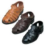 涼鞋 - (特別セール)(カメサンダルかかとカウンタータイプ)アーノルドパーマー 6621<br>(本革)(ドライビングサンダル)