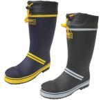 弘進ゴム安全長靴 ベンダーセーフティーPSB−321 セーフティーブーツ KOHSHIN 24-28cm(メンズ 先芯入)カバー付き安全長靴