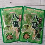 8種類の国産野菜使用 八葉ふりかけ 30g×2袋セット メール便送料無料 ポイント消化