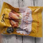 日向屋 手羽とオリーブ 国産・鶏手羽のオリーブ漬け 黒胡椒風味 メール便送料無料 ポイント消化 500
