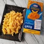 クラフト マカロニ&チーズ 2箱セット マッケンチーズ メール便送料無料 ポイント消化 クーポン消化 501 食品