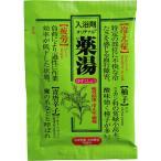 九州産業商会で買える「オリヂナル 薬湯 入浴剤 ゆずこしょう 30g」の画像です。価格は69円になります。