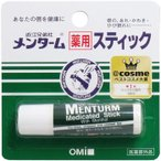メンターム薬用スティック リップクリーム レギュラータイプ 5g 2097536