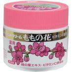 ピンクのハンドクリーム ももの花 70g 2097585