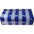 【訳アリ/パッケージ破損】 ディスポ ラテックスグローブ(天然ゴム手袋) パウダーフリー Sサイズ 100枚入 2105033