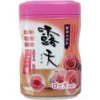 扶桑化学 薬用入浴剤 露天 にごり湯 ローズの香り(680g)