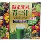 陽光酵素 青汁乳酸菌入 3g×30包入 3891271